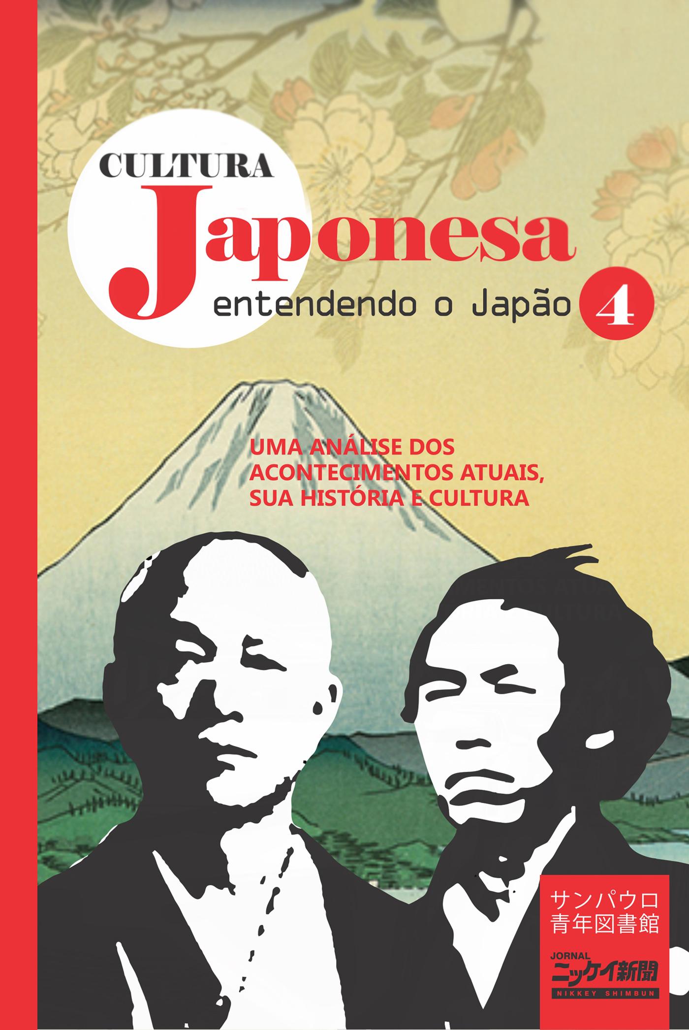 Cultura Japonesa 4
