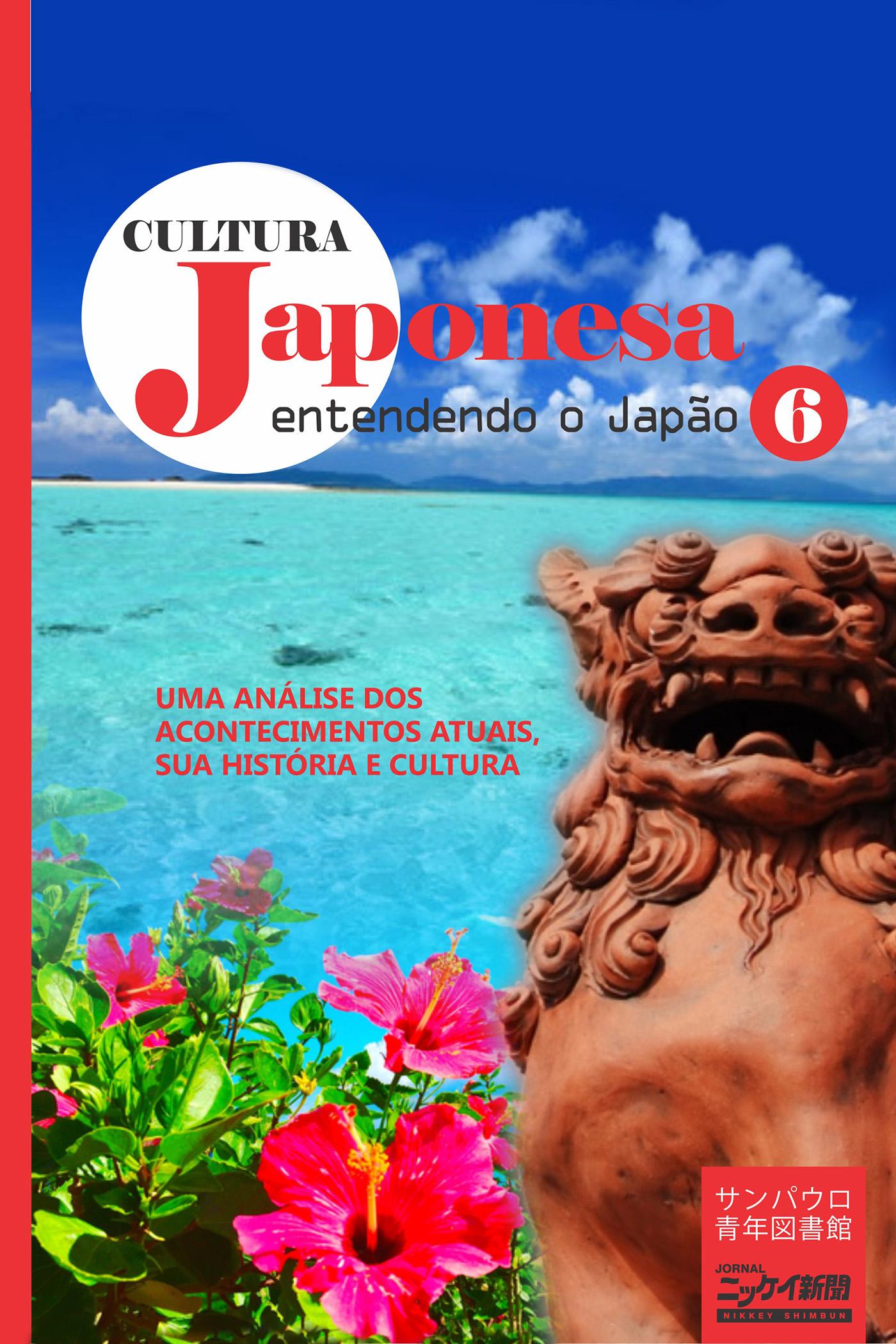 cultura japonesa 6
